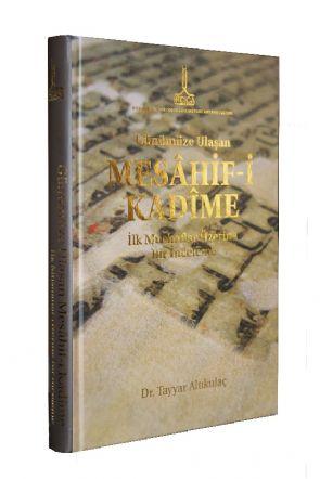 Al Quran Rasm Uthmani Pdf