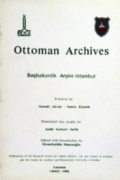 OTTOMAN ARCHIVES