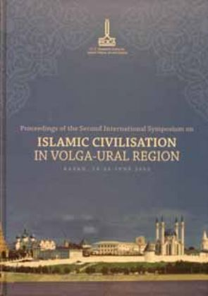 PROCEEDINGS OF THE SECOND INTERNATIONAL SYMPOSIUM ON ISLAMIC CIVILISATION IN VOLGA-URAL REGION KAZAN, 24-26 JUNE 2005