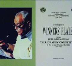 CATALOGUE OF WINNERS' PLATES IN THE FIFTH INTERNATIONAL CALLIGRAPHY COMPETITION IN THE NAME OF SAYYID IBRAHIM
