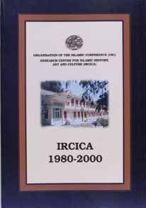 IRCICA 1980-2000