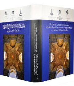 Features, Characteristics and Cultural and Economic Contribution of Arts and Handicrafts