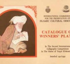 CATALOGUE OF WINNERS' PLATES IN THE SECOND INTERNATIONAL CALLIGRAPHY COMPETITION IN THE NAME OF YAQUT EL-MUSTA'SIMI