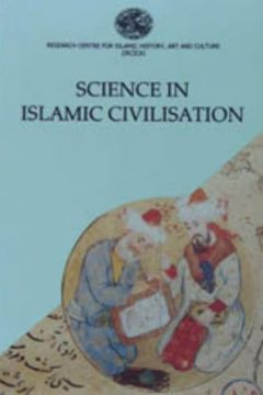 SCIENCE IN ISLAMIC CIVILISATION