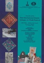 AWARDS OF THE FIRST INTERNATIONAL ISLAMIC ARTISANS-AT-WORK FESTIVAL LOK VIRSA-IRCICA CRAFT AWARDS (ISLAMABAD, 1994)