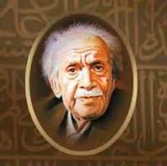 DOCUMENTARY FILMS ON THE LIFE AND WORKS OF THE LATE CALLIGRAPHER HAMID AL-AMIDI (AYTAÇ), AND THE ILLUMINATORS RIKKAT KUNT AND MUHSIN DEMIRONAT