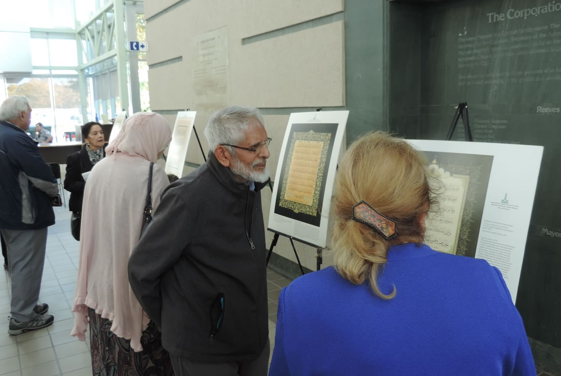 "Calligraphy exhibitions during ""Islamic History Month Canada"""