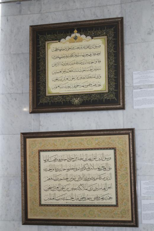 exhibition of islamic calligraphy in kazan 3