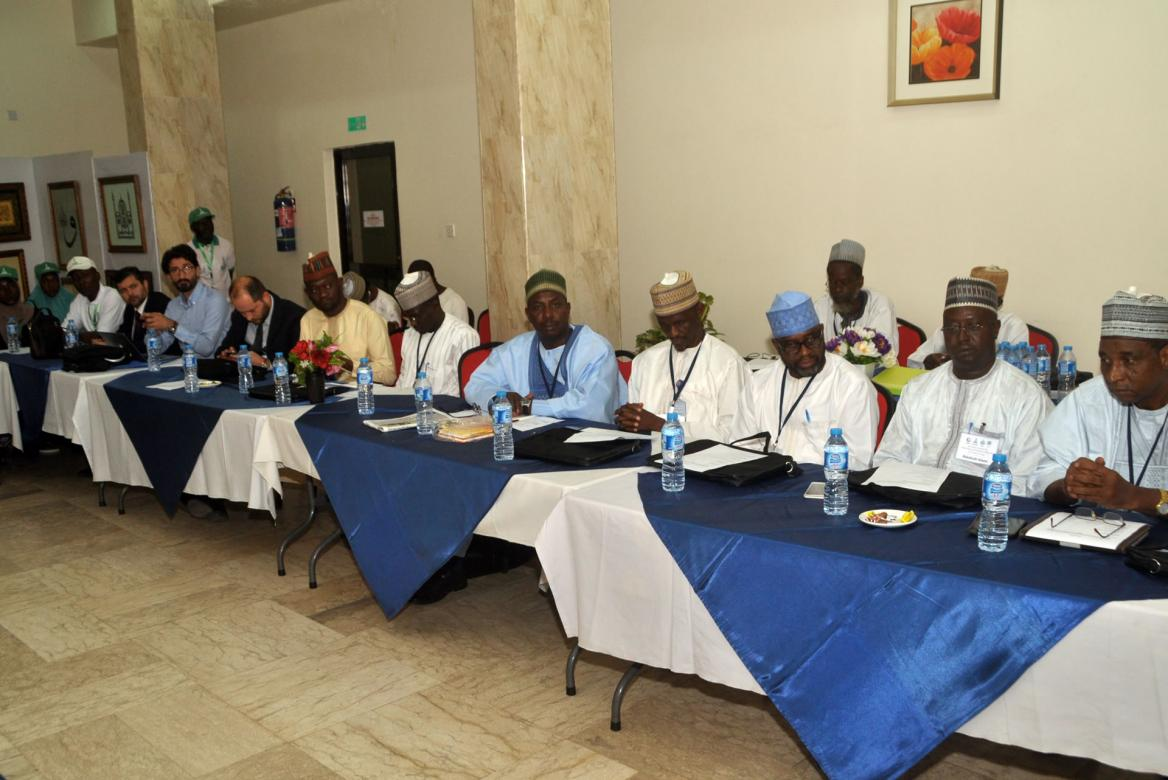 International Conference on Islamic History and Civilization in West Africa, Organized by IRCICA in Collaboration with Arewa House, Ahmadu Bello University