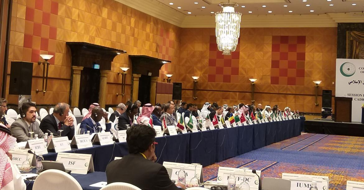 IRCICA participated in the  Brainstorming Session on the Comprehensive Reform on the OIC