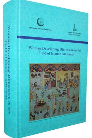 woman developing dimension in the field of islamic artisanat 300x450