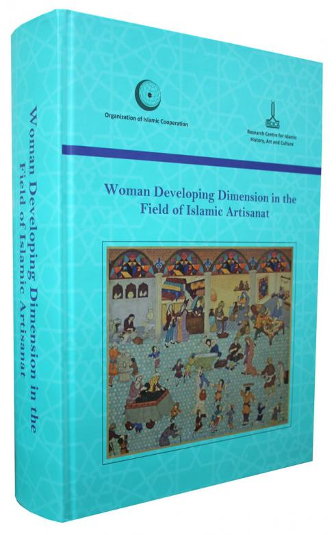 woman developing dimension in the field of islamic artisanat