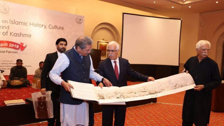 """International Congress on """"Islamic History, Culture and Heritage of Kashmir"""""""