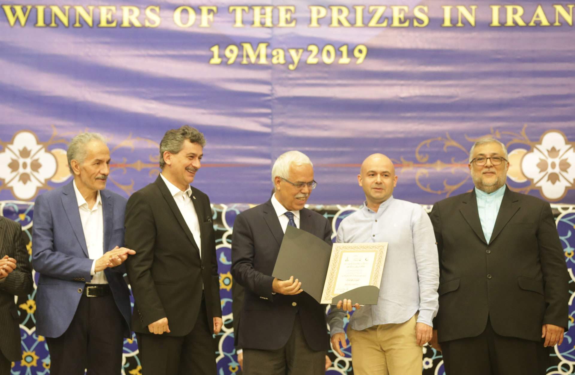 Award ceremony for the 11th Calligraphy Competition prize winners from Iran