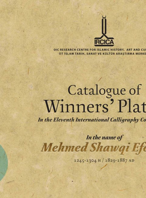 catalogue winners plates in the ircica eleventh international calligraphy competition 0 480x650