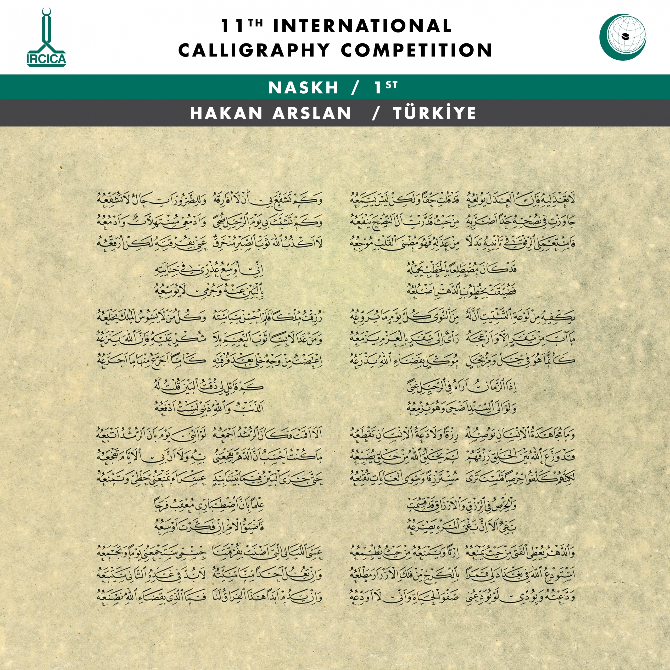 ircica 11th international calligraphy competition 14