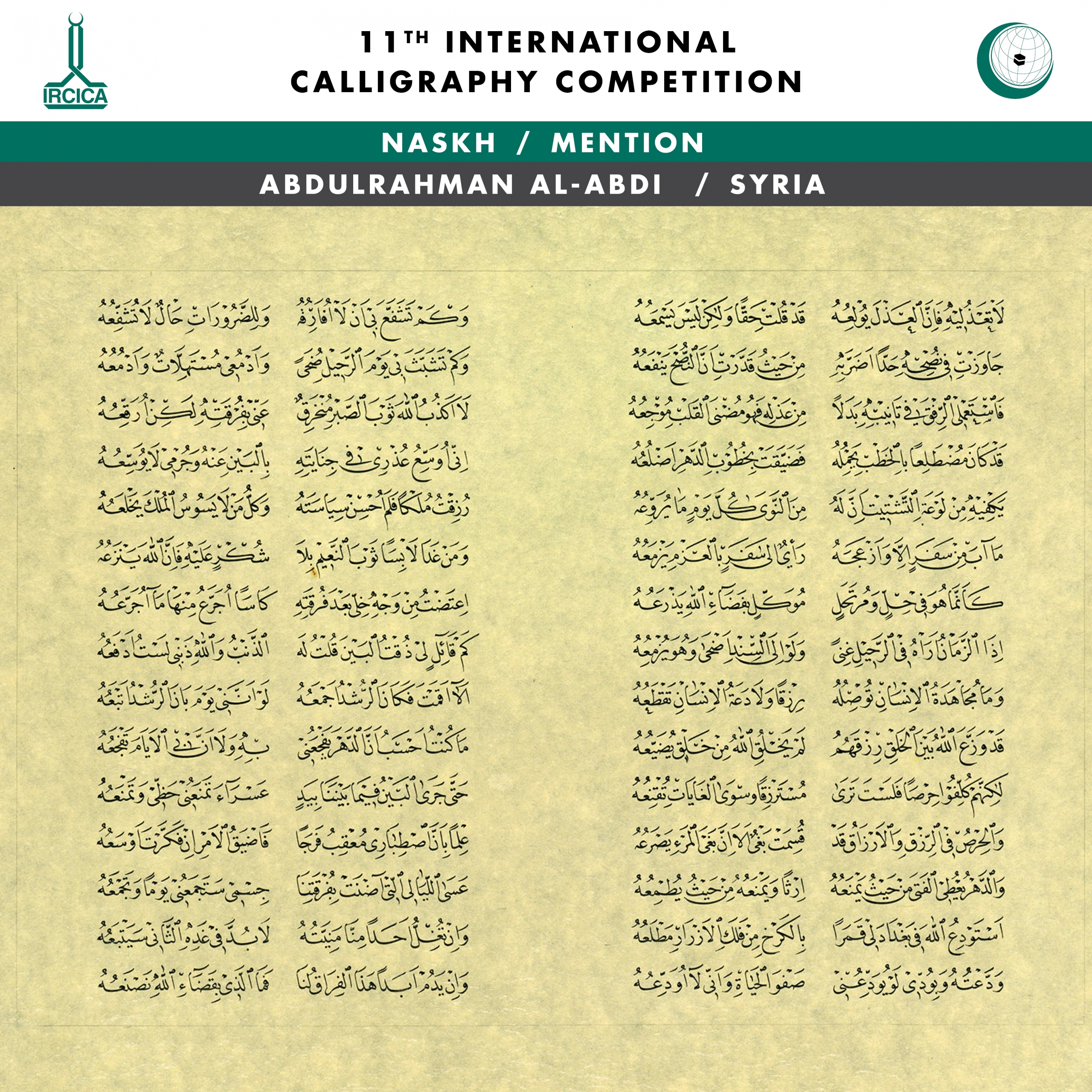 ircica 11th international calligraphy competition 20