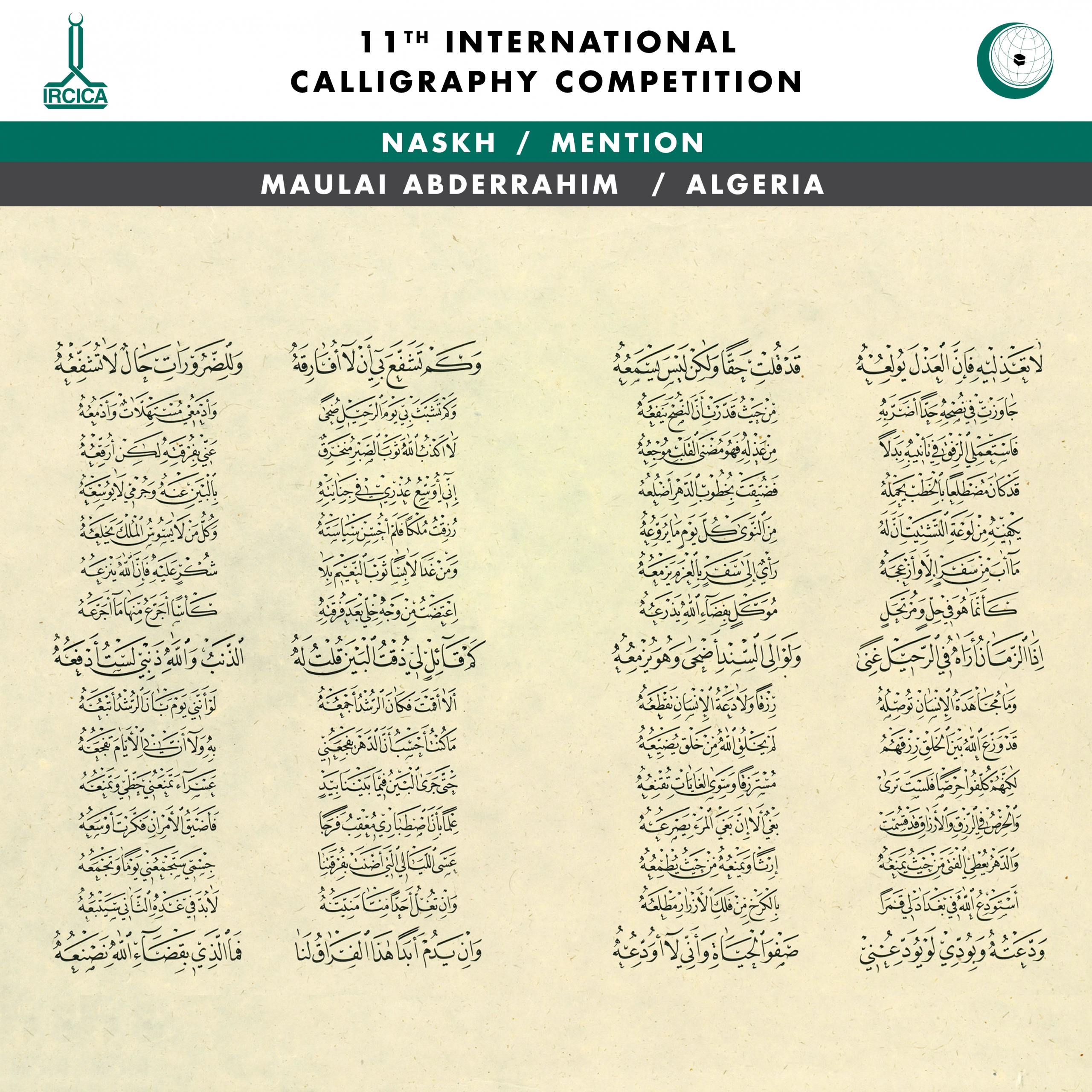 ircica 11th international calligraphy competition 22
