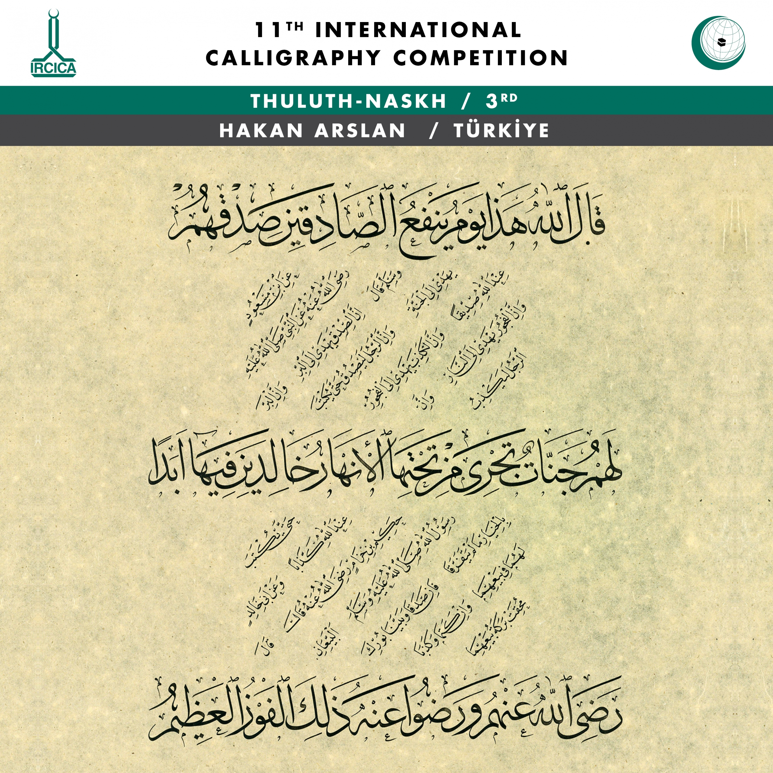 ircica 11th international calligraphy competition 30