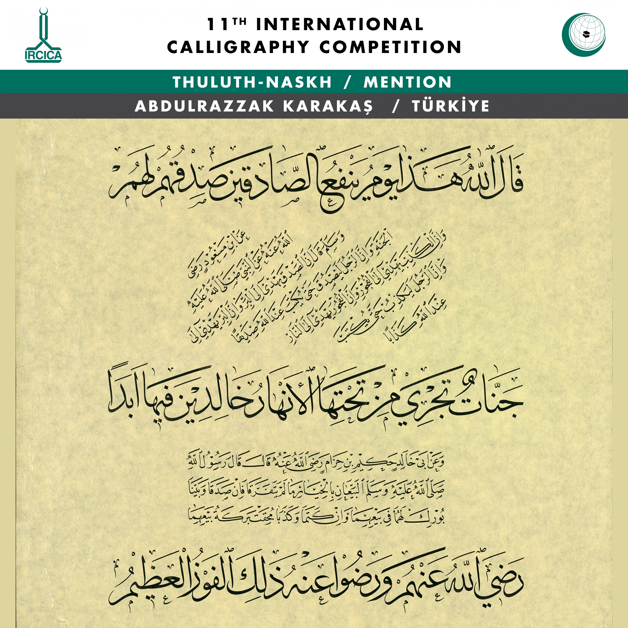 ircica 11th international calligraphy competition 34
