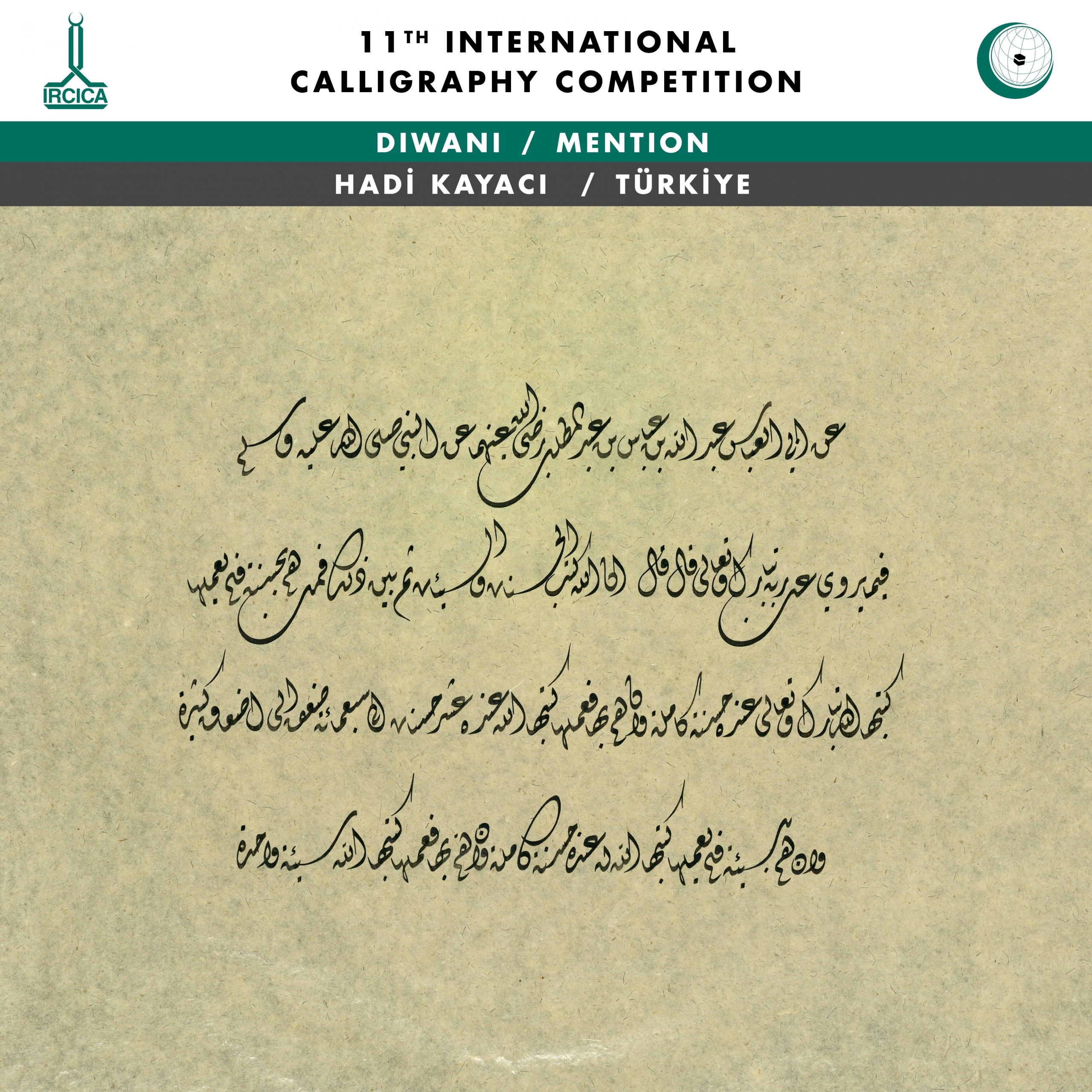 ircica 11th international calligraphy competition 60