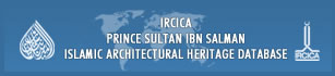 Islamic Architectural Heritage