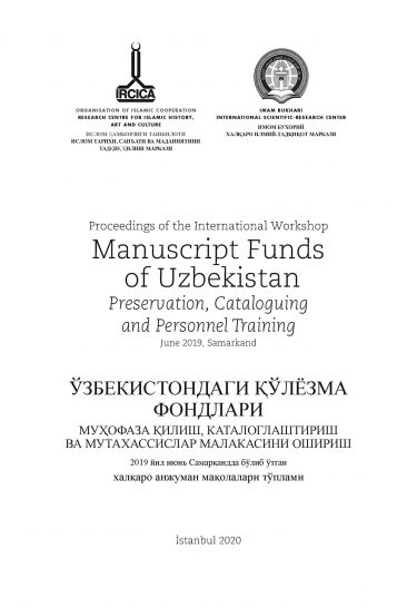 Manuscript Funds of Uzbekistan: Preservation, Cataloguing and Personnel Training