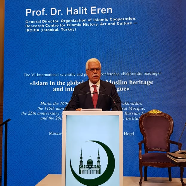participation in the vith international scientific and practical conference readings of fakhretdinov on the topic islam in the global world 2