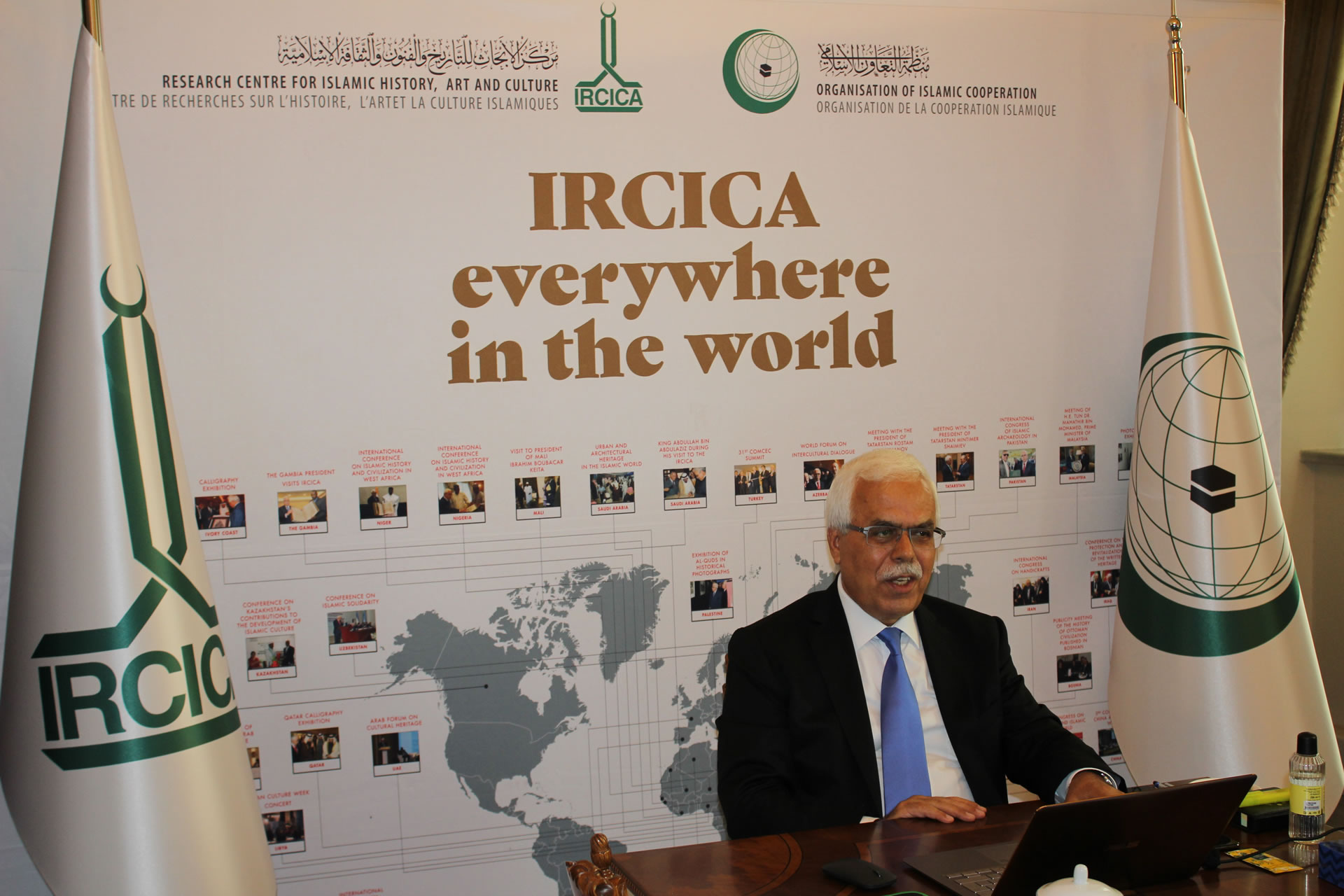 "IRCICA's Webinar on ""Urban History of the Islamic World and Prospects for the Post-Pandemic Era"""
