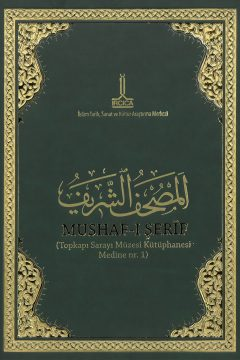 Al-Mushaf Al-Sharif (Topkapı Palace Museum Library, Madina nr. 1)